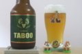 [ビール]CHROA TABOO DOUBT GREEN