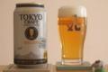 [ビール]サントリー TOKYO CRAFT ヴァイツェン
