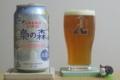 [ビール]キリン 梟の森
