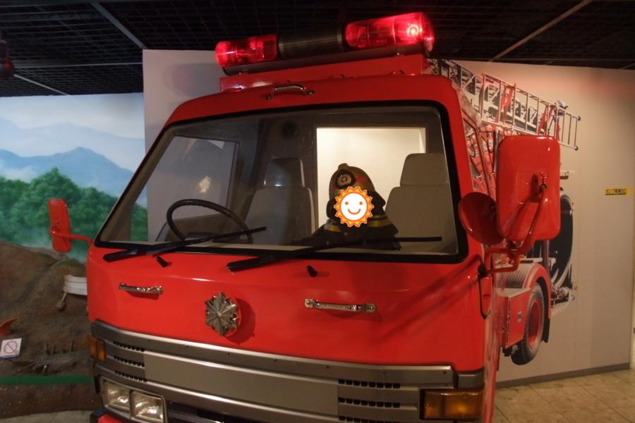 消防車展示
