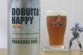 [ビール]横須賀ビール DOBUITA HAPPY