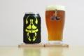 [ビール]Mikkeller らーめんとビール