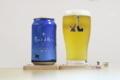[ビール]軽井沢ビール ヴァイス