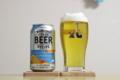 [ビール]サントリー 海の向こうのビアレシピ オレンジピールのさわやかビー