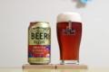 [ビール]サントリー 海の向こうのビアレシピ 芳醇カシスのまろやかビール