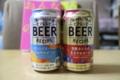 [ビール]サントリー 海の向こうのビアレシピ