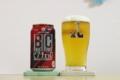 [ビール]Innovative Brewer ビアチェッロ