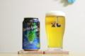 [ビール]Innovative Brewer ポラリス&アポロの魔法