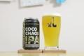 [ビール]Coronado Brewing  COCO CHAOS IPA