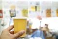 [ビール]スワンレイク×京都醸造 初夏のせせらぎ