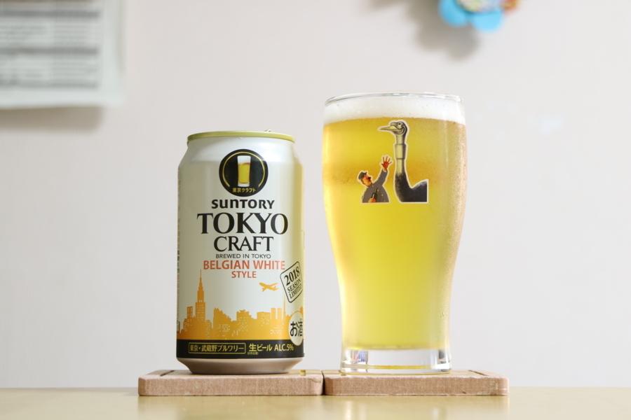 TOKYO CRAFT  BELGIAN WHITE