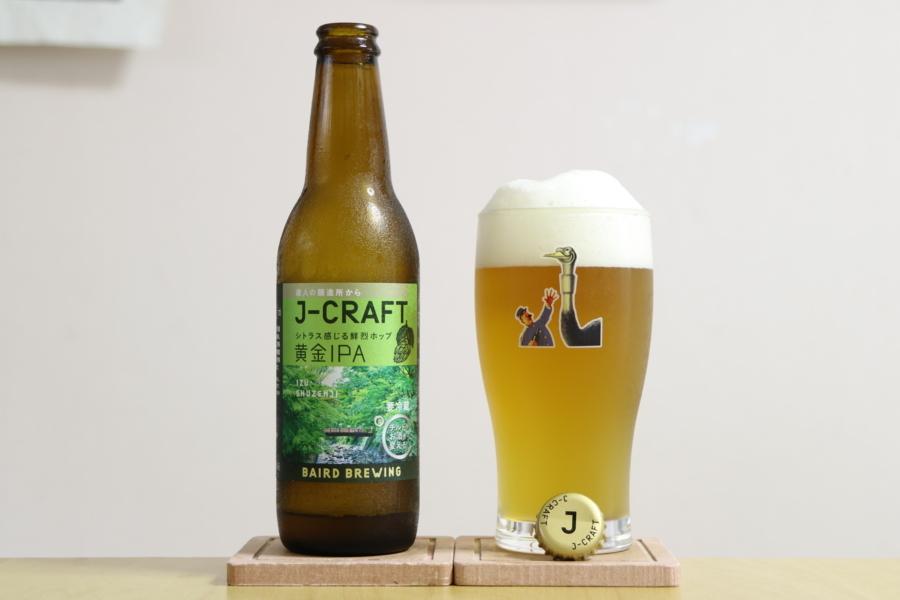 J-CRAFT 黄金IPA