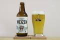 [ビール]猿倉山ビール醸造所 ライディーンビール ヴァイツェン