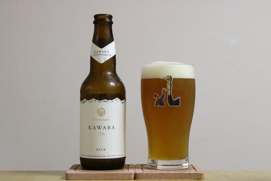 川場ビール Premium KAWABA IPA