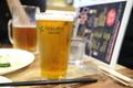 [ビール]TDM1874 IPA#7