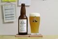 [ビール]アングロジャパニーズブルーイング IBUない Lemondrop