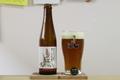[ビール]伊豆高原ビール 紅ヴァイツェン
