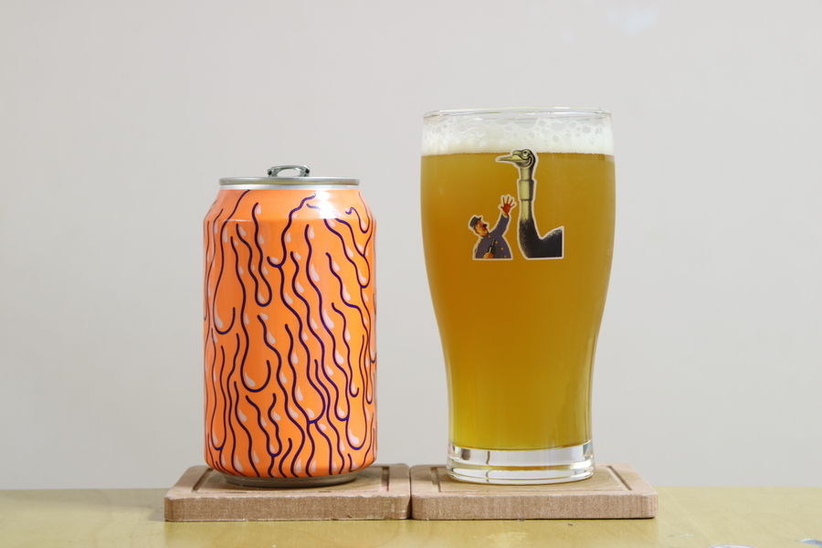Omnipollo Shoutao Peach Slash IPA