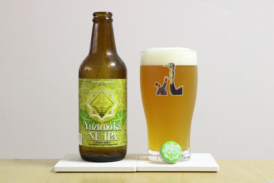 伊勢角屋麦酒 柚子の香ニューイングランドIPA