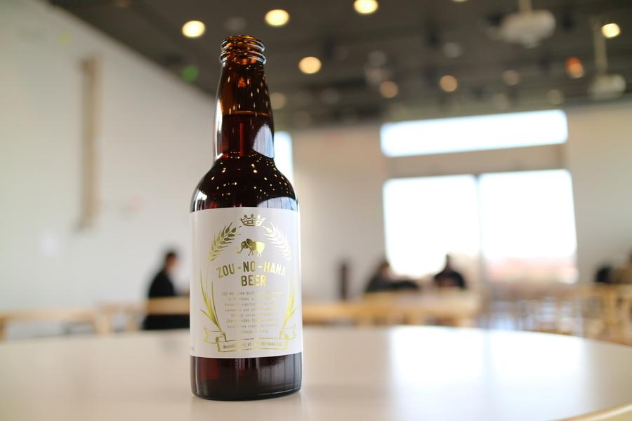 横浜ビール ZOU-NO-HANA BEER