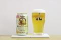 [ビール]オリオンビール 琉球ホワイトエール