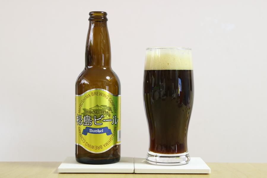 松島ビール デュンケル