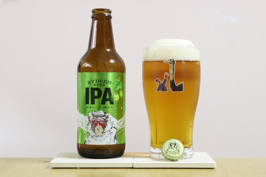 猿倉山ビール醸造所 RYDEEN BEER IPA