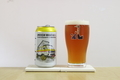 [ビール]T.W. Pitchers' Brewing POP TOP WHEAT ALE POMEGRANATE LEMONADE