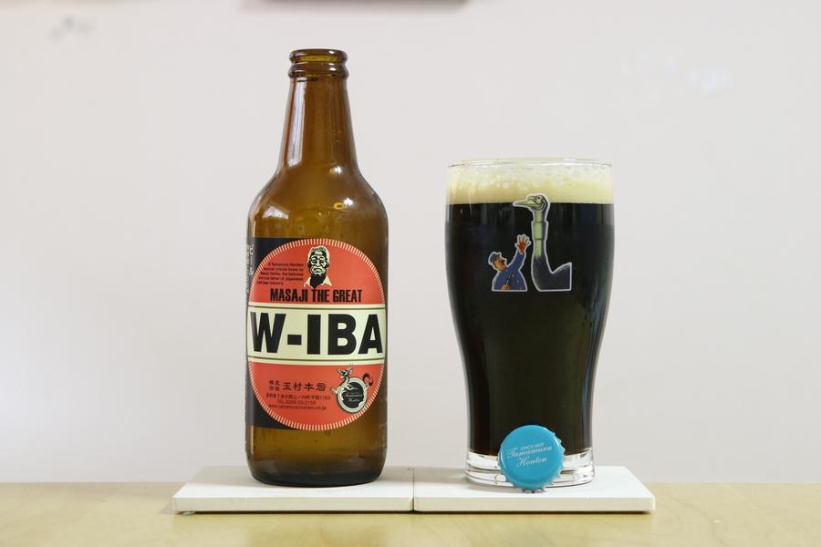 志賀高原 W-IBA