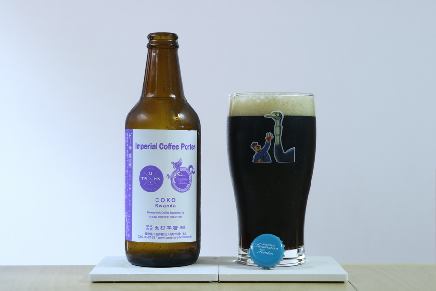 志賀高原×TRUNK COFFEE Imperial Coffee Porter