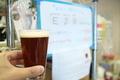 [ビール]こぶし花ビール ESB ストロングver.