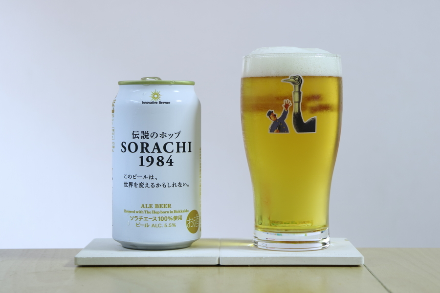 Innovative Brewer SORACHI1984