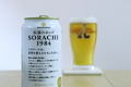 [ビール]Innovative Brewer SORACHI1984