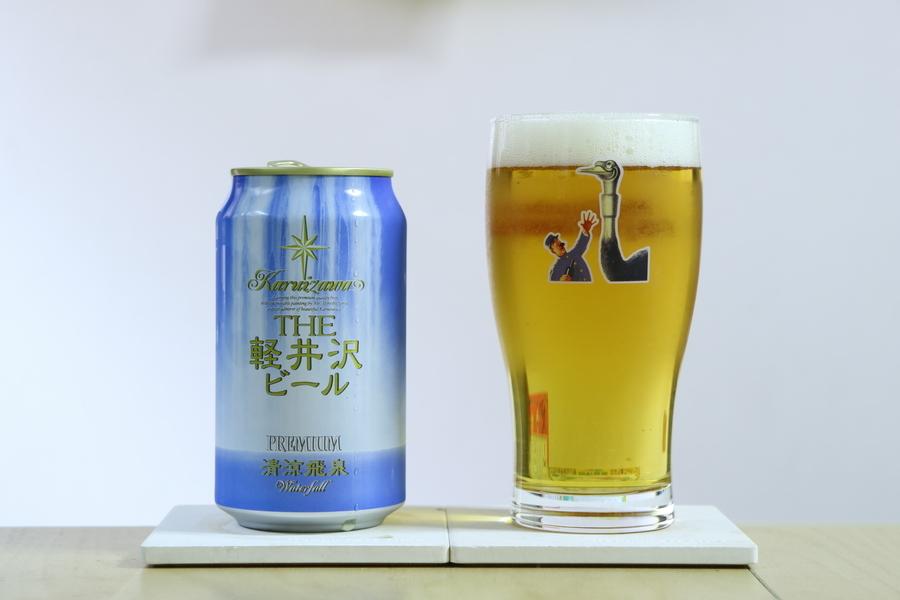 軽井沢ブルワリー THE 軽井沢ビール 清涼飛泉プレミアム