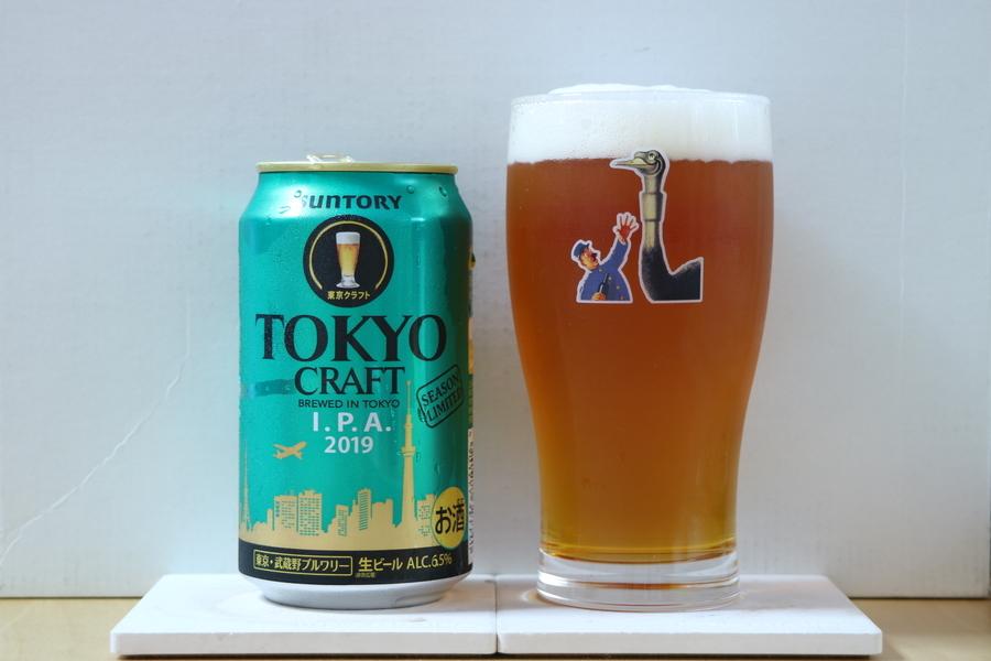 東京クラフト I.P.A.