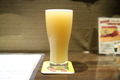 [ビール]OGA BREWING Hazy Citra