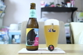 [ビール]箕面ビール ホッピーヴァイツェン