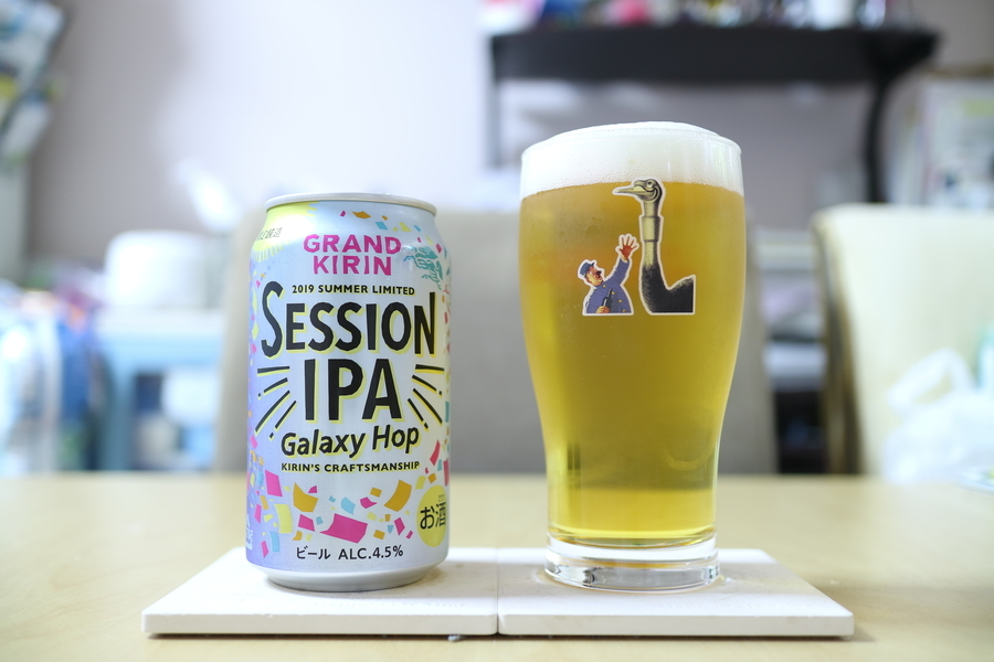 GRANDKIRIN SESSION IPA Galaxy Hop