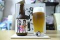 [ビール]横浜ベイブルーイング 真心ブラザーズ30周年記念ピルスナー