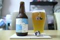 [ビール]横浜ベイブルーイング ベイヴァイス