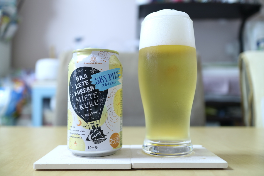 Innovative Brewer SKY PILS