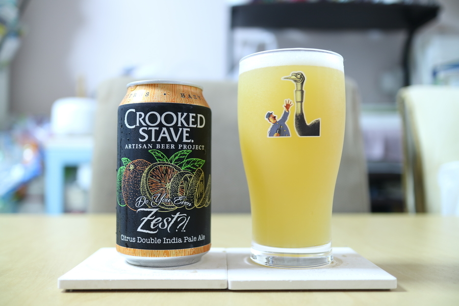 CROOKED STAVE ARTISAN BEER PROJECT Do You Even Zest!?