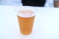 [ビール]東海道BEER 1623