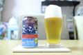 [ビール]オリオンビール 夏いちばん
