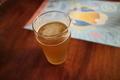 [ビール]鍵屋醸造所 鍵屋SAISON