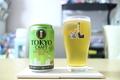 [ビール]東京クラフト ケルシュ