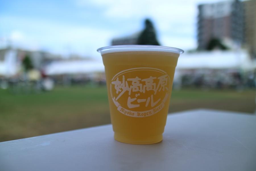妙高高原ビール ピルスナー
