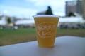 [ビール]妙高高原ビール ピルスナー