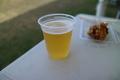 [ビール]和泉ブルワリー B.C.S.Lager