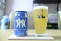 [ビール]エチゴビール SOMETIMES BREWS